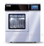 FL200P富勒姆FLOM 全自动玻璃器皿清洗机-FL200P