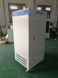 MGC-150天津 MGC-150 150L光照培养箱