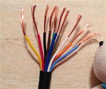 5对通信电缆KFVP32
