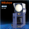 Mitutoyo日本三丰PH-3515F工业测量投影仪