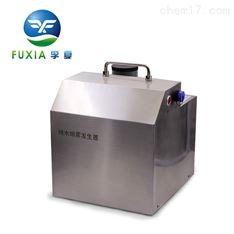 纯水烟雾发生器