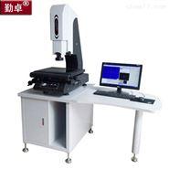二次元影像測量儀 全自動精密投影儀
