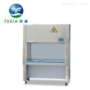 BSC-1000IIA2单人半排风生物安全柜