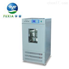 ZJSW-1A数码恒温血小板振荡保存箱ZJSW-1AQS认证恒温箱
