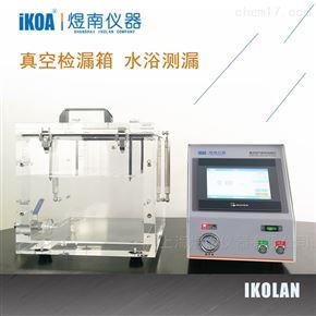 IK-MF-50II产品密封性检测仪