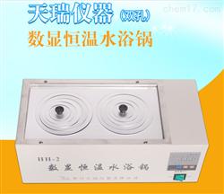 HH-2數顯恒溫雙孔水浴鍋