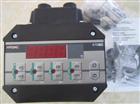 专业现货贺德克EDS1791-N-040-000
