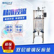双层玻璃反应釜  搅拌装置