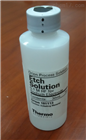 電極活化液