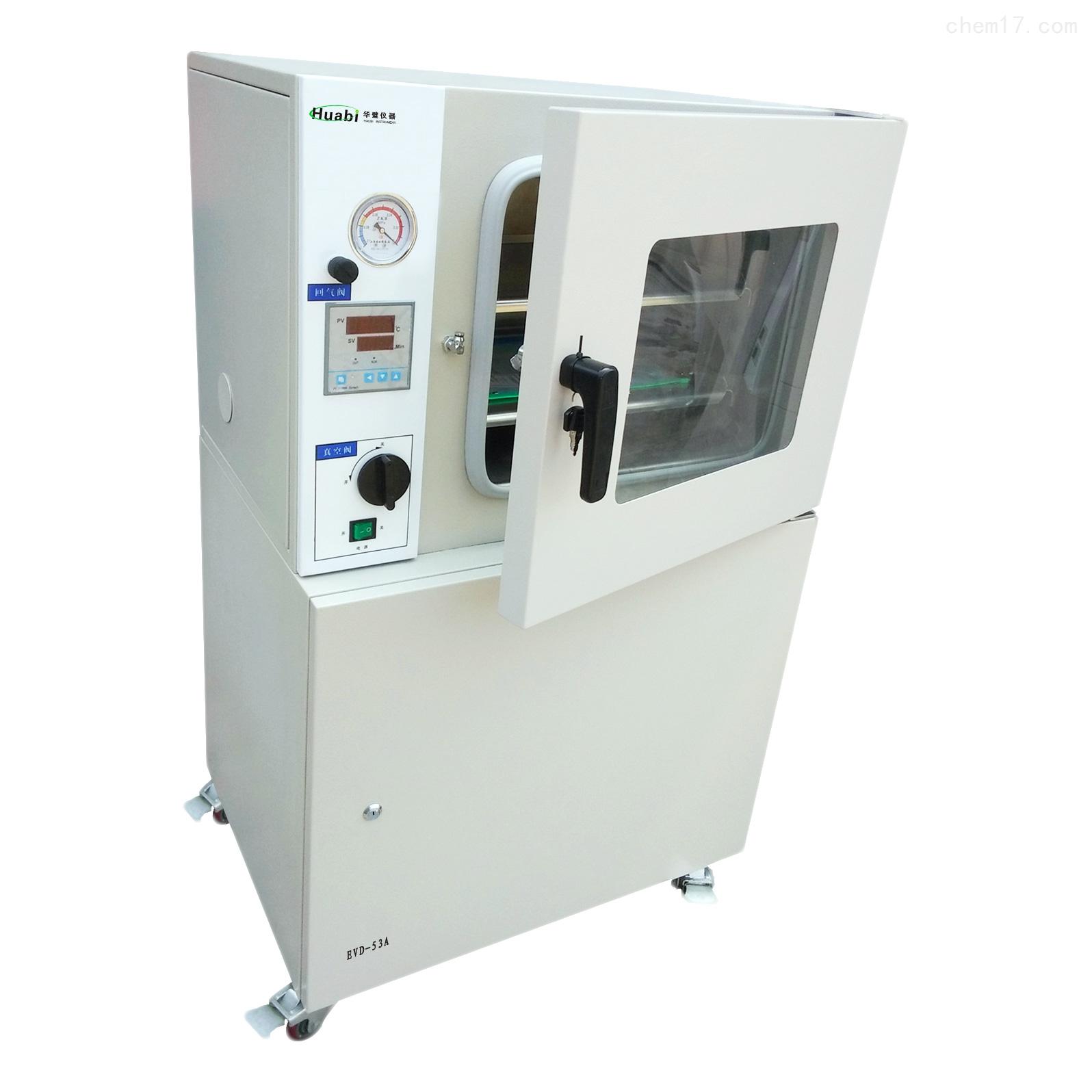 真空干燥箱EVD-A系列