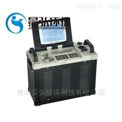 3012h型钢厂烟尘测定仪烟尘检测仪