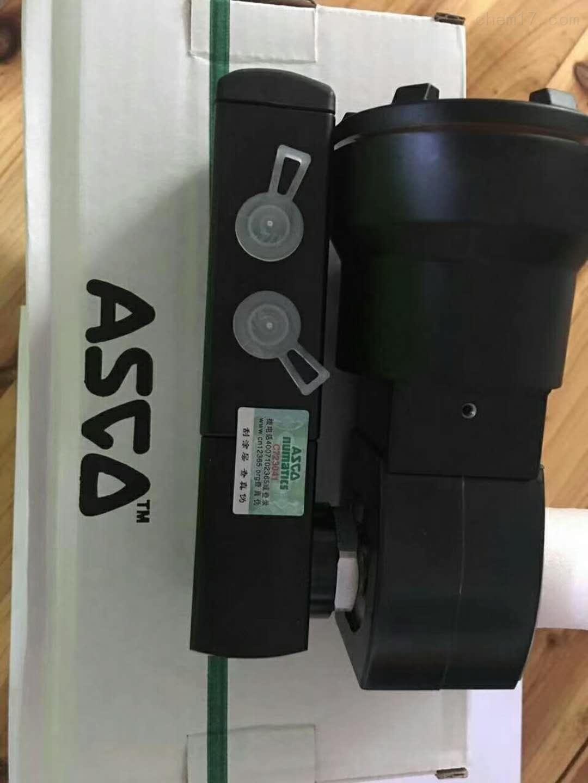美国ASCO电磁阀货期短