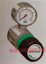LMD320系列GCE德国二级减压器厂家报价