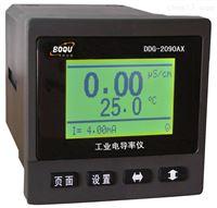 卡箍式高溫電導率監測儀DDG-2090AX