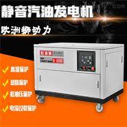 40千瓦静音汽油发电机性能稳定