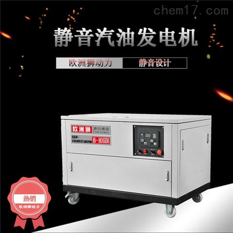 50千瓦静音汽油发电机工程用