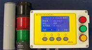 XH-3201区域γ连续监测仪