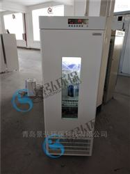 JH-100A水质智能bod培养箱BOD分析