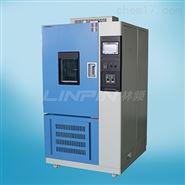 臭氧老化试验箱的故障处理  臭氧设备