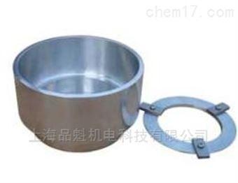 PF11E水蒸气透过湿流密度杯透湿杯
