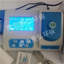 JH-TP200水中总磷含量的测定水厂氨氮总磷测定仪