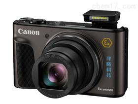 Excam1901防爆数码相机