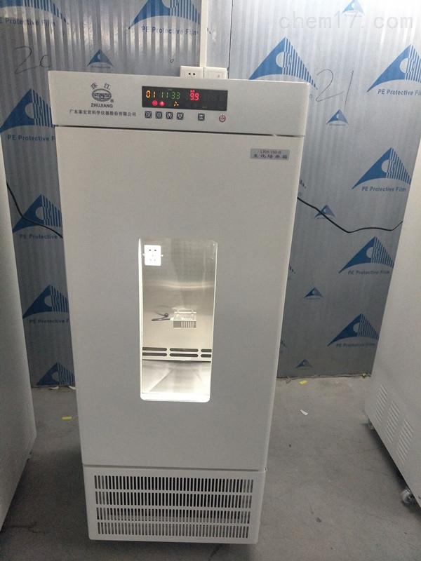 LRH-325C双重门生化培养箱 育苗试验箱