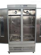 珠江牌培养箱LRH-1000A-S大型恒温恒湿箱