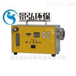 FC-1A型總懸浮采樣器檢定規程工作場所粉塵濃度標準