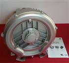 2QB 410-SAH06旋涡高压鼓风机 2QB高压旋涡风机