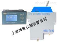 廠家直銷高精度在線濁度儀ZDYG-2088Y/T