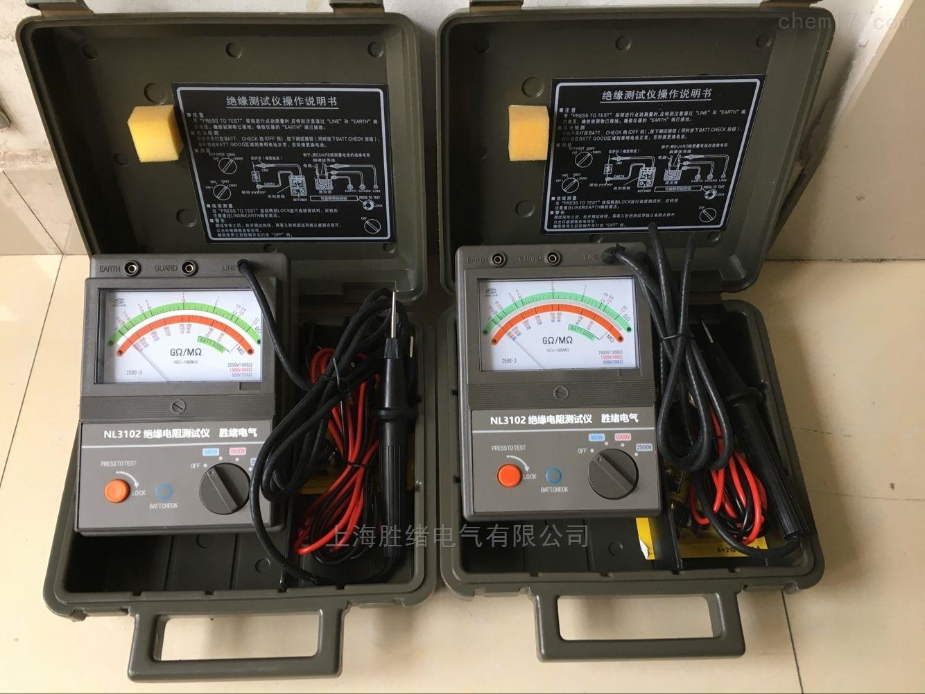 GM-950手持式智能绝缘电阻测试仪