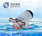 WG不锈钢增压泵