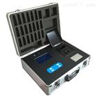 SC-2数显水质速测箱 内置热敏打印机