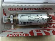 德国HYDAC贺德克传感器EDS系列国内现货