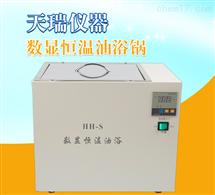 HH-S数显恒温循环油浴锅
