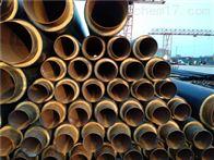 采暖預製聚氨酯直埋保溫管技術標準