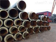 273直埋式聚氨酯保溫管道施工廠家