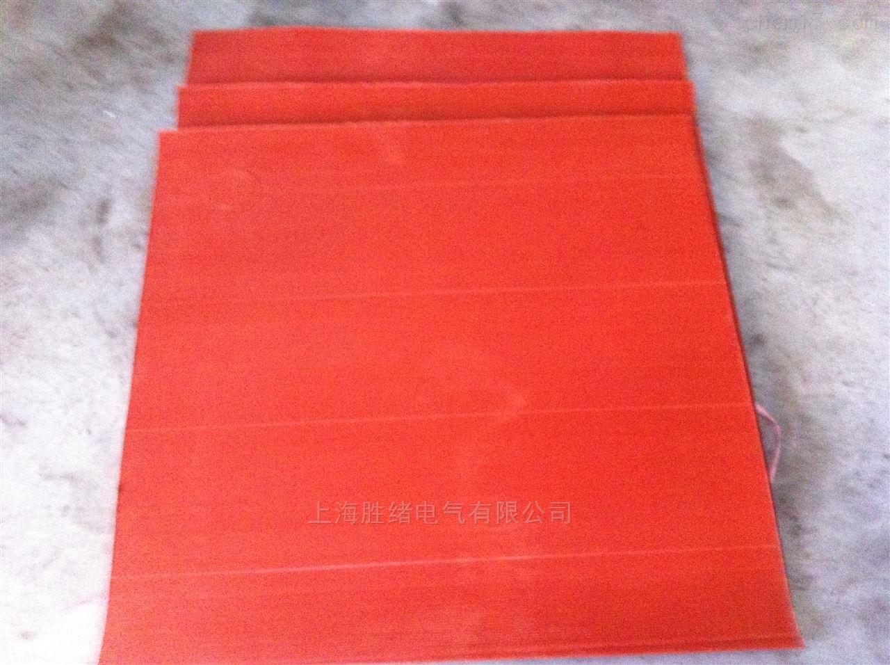 NJSG 0202A橡胶绝缘垫(红色)