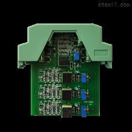 KSA-5052(3)二入一出单相有功(无功)功率变送器
