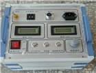 300KV系列高频直流高压发生器