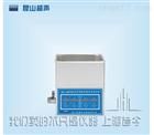 昆山舒美台式数控双频超声波清洗器 (100W)