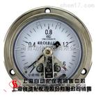 YXC-102BF耐蚀磁助电接点压力表0-1.6Mpa