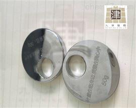 M1订购100克维权砝码/100g计量砝码标配批发
