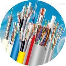 大对数电缆HYA 50×2×0.7