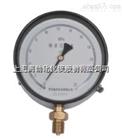 YB-150B精密壓力表 0-1Mpa