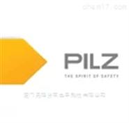皮尔兹可配置安全控制器