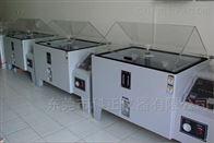 KZ-90可程式鹽霧腐蝕試驗箱