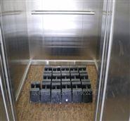 精密25公斤青海西宁电梯配重砝码