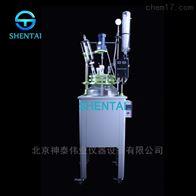 100L北京玻璃反應釜